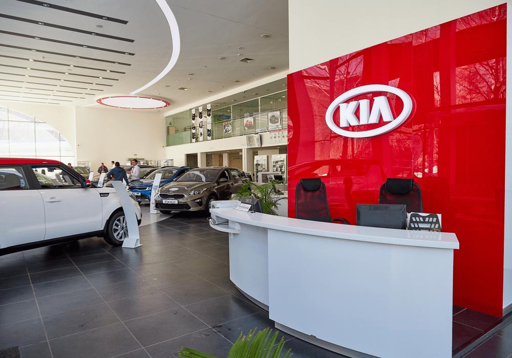 Kia Dealership